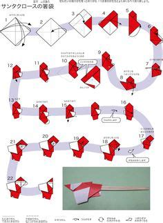 origami santa clause 1000 images about origami paper folding on