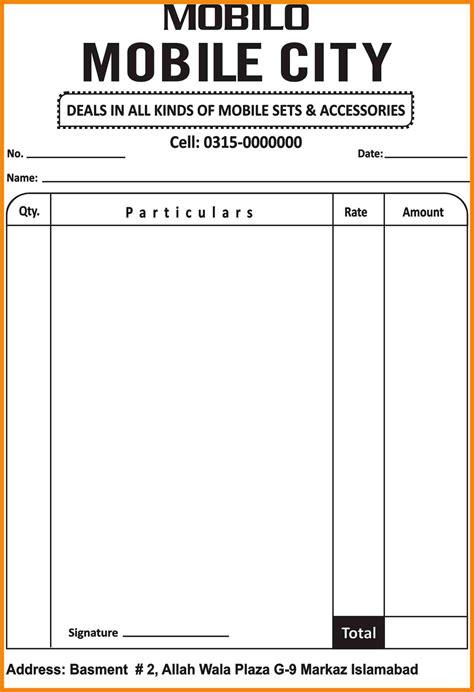 7 cash memo bill format addressing letter