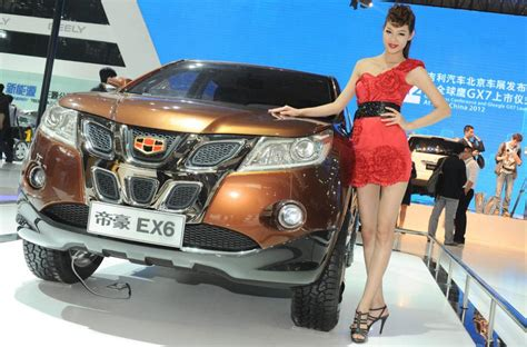 china auto show 2012 beijing auto show photo gallery motorward