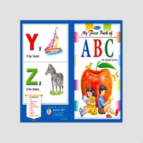 abc picture book children s alphabet books in sivakasi tamil nadu