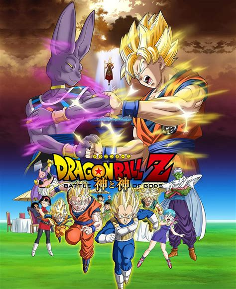 battle of gods z battle of gods theatrical review the dao