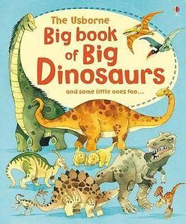 dinosaur picture books start dino fossil muslim learning garden