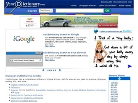 yourdictionary scrabble www yourdictionary