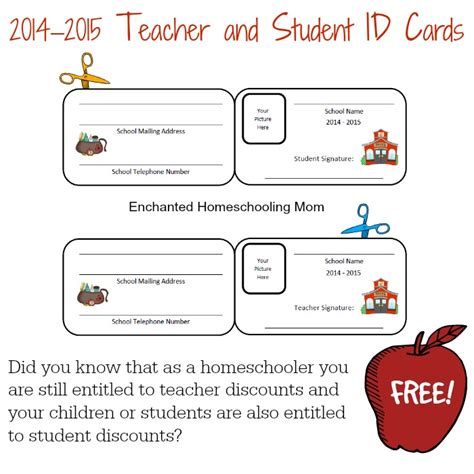 how to make id cards at home free homeschool and student id cards free