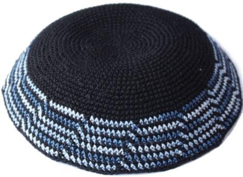 knit kippot knit 32 knit kippah item k32 skullcap