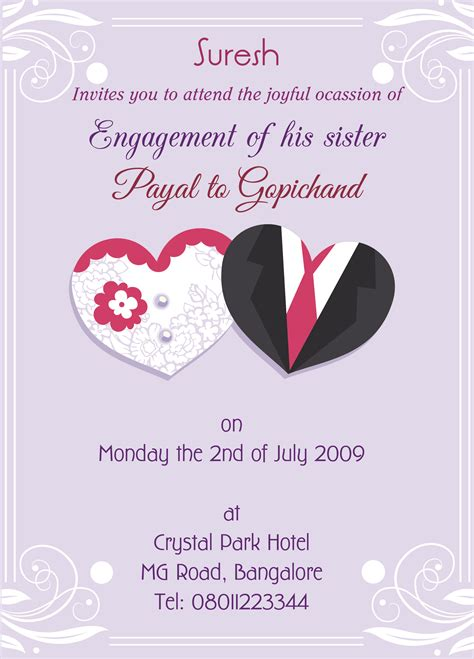 how to make engagement cards engagement invitation card for with wordings check