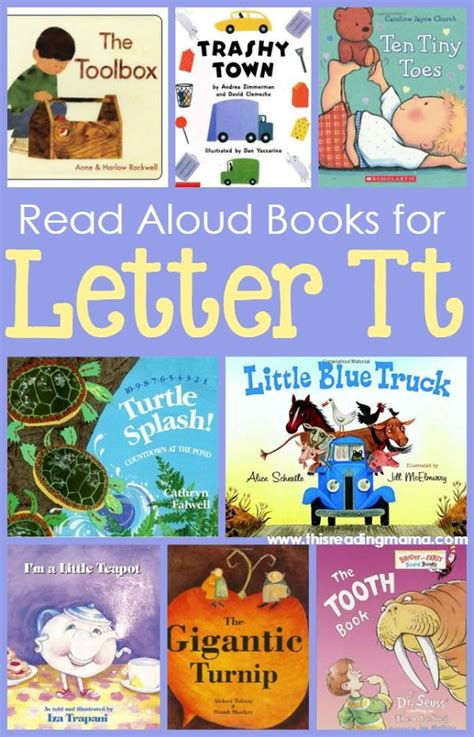 read aloud picture books read aloud books for the letter t read aloud books