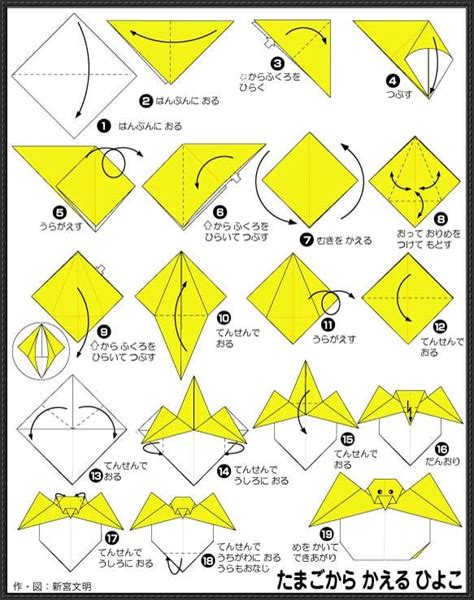 origami pokemons origami step by step images images