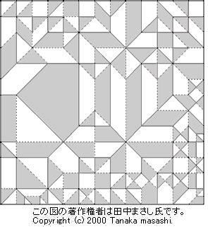 origami dice joeorigami origami dice
