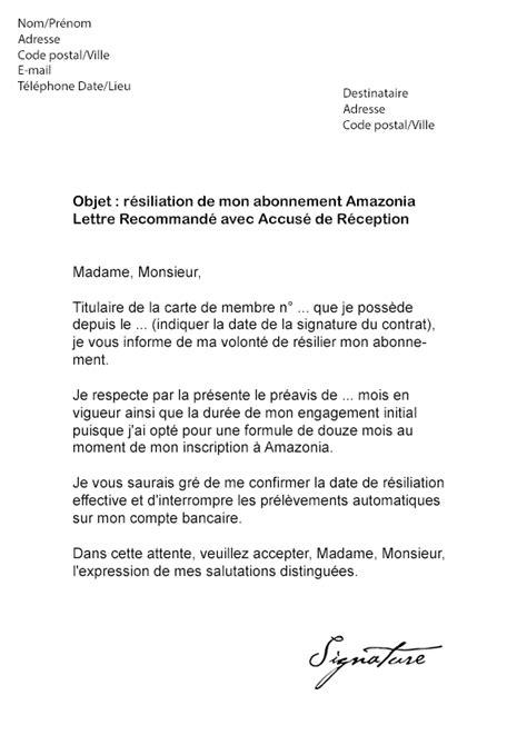 lettre de r 233 siliation salle de sport amazonia mod 232 le de lettre