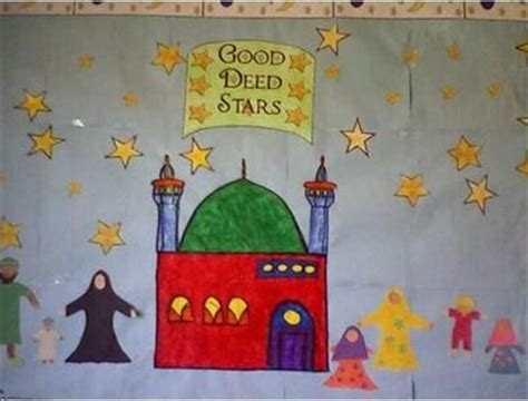 islamic arts and crafts for 91 best images about eid ideas for on