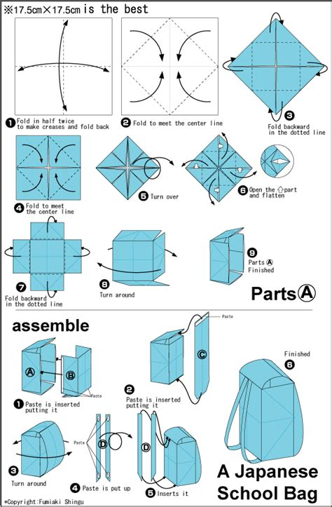 origami school bag japanese school bag easy origami for
