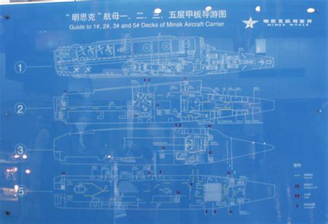 aircraft carrier floor plan aircraft carrier floor plan 28 images could u build a
