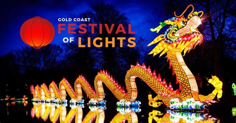 lights cost gold coast festival of lights