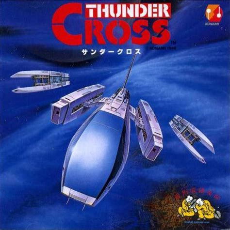 thunder in use card trivia blue thunder t 45 yu gi oh fandom powered