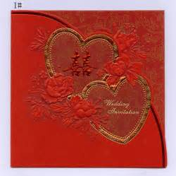 card for wedding invitations china wedding invitation card c602 china cards card