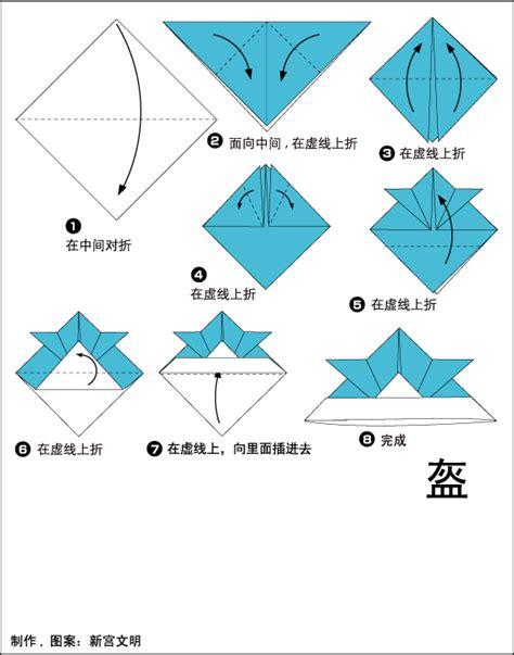 origami samurai helmet origami samurai hat