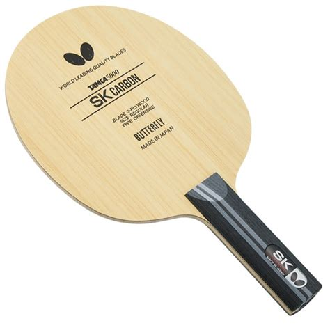 butterfly rubber st butterfly table tennis sk carbon blade 7807p