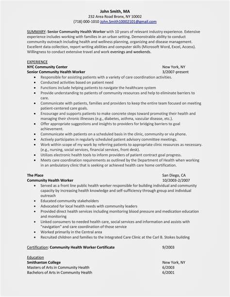 event coordinator resume resume template 2017