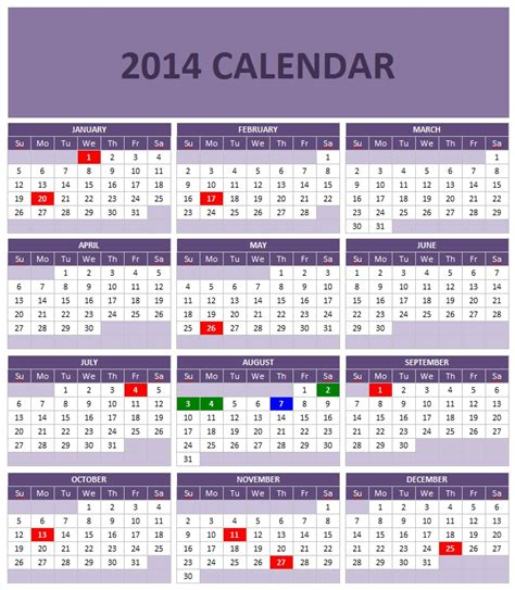 best photos of 2014 yearly calendar microsoft word 2014