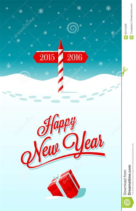 year greeting card free happy new year border only stock vector image 62414228