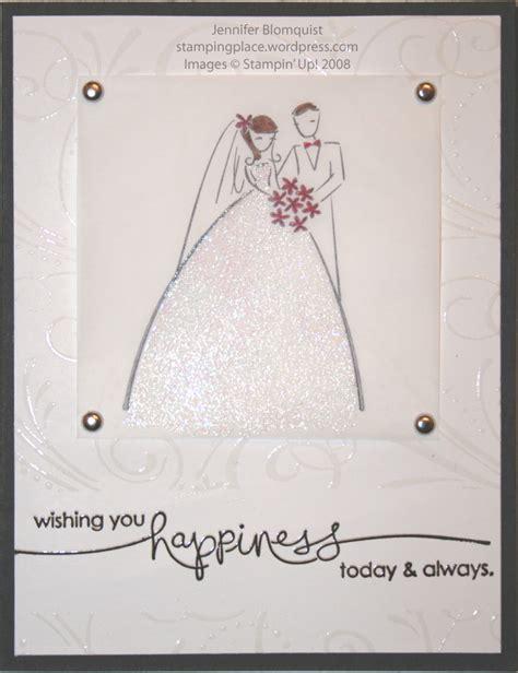 wedding card wedding card wm