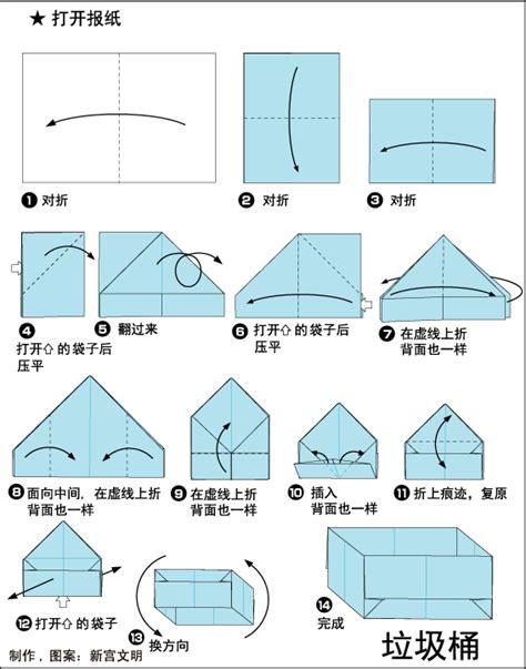 origami garbage bin origami garbage bin 2