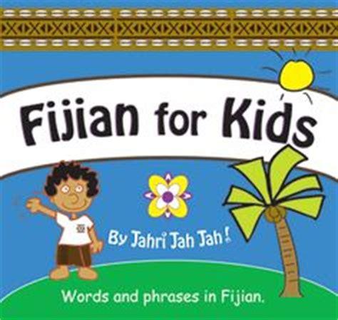 fiji crafts for 1000 images about wtd fiji on fiji fiji