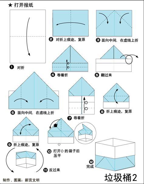 origami garbage bin origami garbage bin