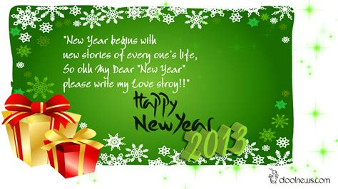 year greeting cards way2mp3s new year 2013 greetings