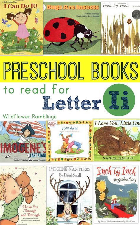 picture books preschool preschool books for letter i wildflower ramblings