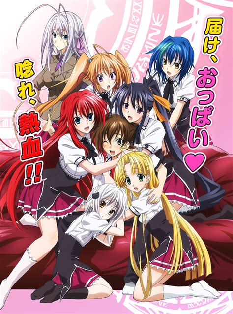 highschool dxd pin highschool dxd special 2 fandub akenos
