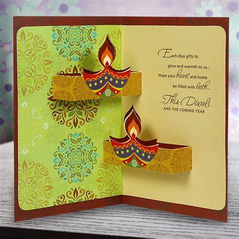 diwali greeting card deepavali happy द व ल diwali 2017 printable gift