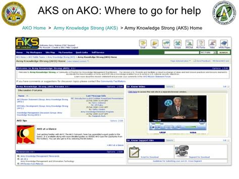alms help desk the best 28 images of ako alms help desk us army ako