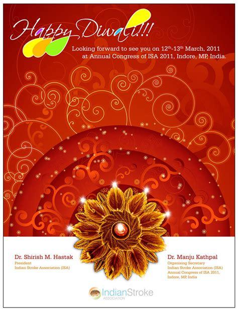 designs for greeting cards beautiful best diwali greeting card design 3