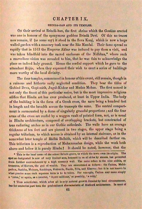 picture book texts mathura a district memoir mathura and vrindavan guide book
