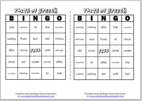 Transeastern Homes Floor Plans 18 diversity bingo template m amp m game and
