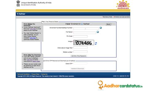 card downloads e aadhar related keywords keywordfree
