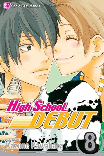 high school debut page not found comics worth reading