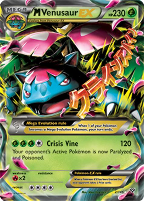 ex m m venusaur ex xy tcg card database
