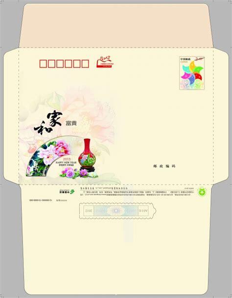 how to make a greeting card envelope snake greeting card envelopes psd free