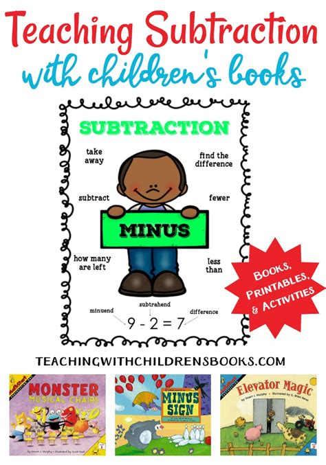 picture books for teaching math how to teach subtraction with picture books free printables