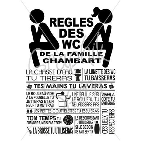 tableau affiche personnalisable des r 232 gles commandements des wc