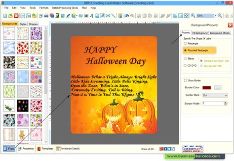 greeting cards software professional greeting card software