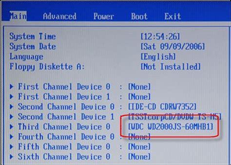 Modification Dans Le Bios by Ordinateurs Hp L Ordinateur Ne D 233 Marre Pas Windows 7
