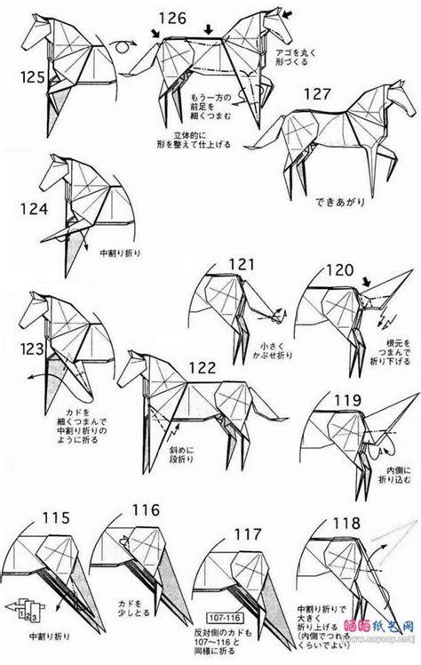 origami deer diagram best 25 origami ideas on origami paper