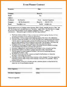 8 event planner contract template nypd resume