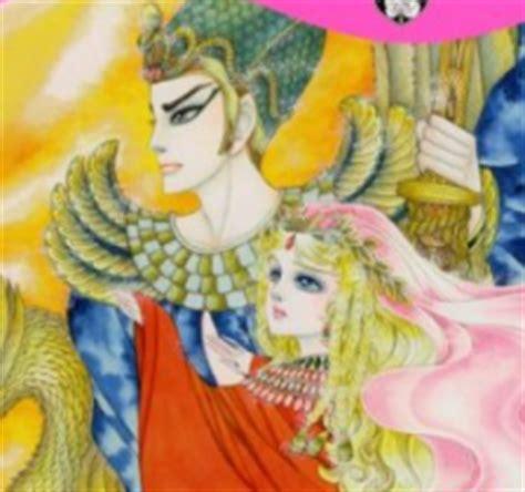 ouke no monshou princess current serializations of