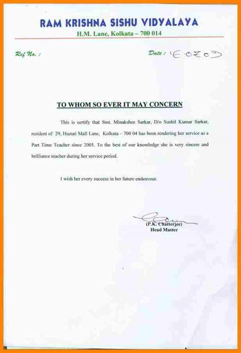 2 experience certificate format for teacher farmer resume