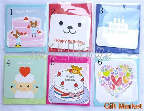 card supplies free delivery 12 pcs lot children s birthday birthday invitation